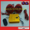 12v usb motorcycle mp3/ motorcycle audio with FM