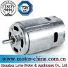 LRS-770SH/LRS-775SH 24V DC motor