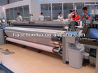 210cm water jet loom for heavy clothes