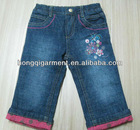 2012 hot-sale Children order jeans pants kids clothings