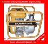 Gasoline water pump HT-205
