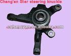 Chana star model steering knuckle