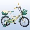 fashionable children bicycle