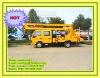 JMC 4*2 16 miter aerial platform truck