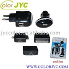 4 in 1 Charger for Iphone 3G/3GS