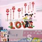 Lovers Vinyl Art Wall Decal Sticker Decor Paper