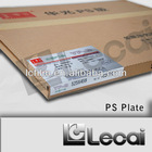 Aluminum offset Printing Plate, Aluminum Offset Plate, Aluminum Plates