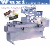 Cutting & Pillow Packaging Machine