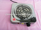 stainless steel national electric cooker