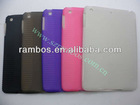 7.9 matte protector cover case for iPad mini