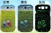 Dark glowing case for Samsung Galaxy S3 i9300