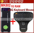 Hot!!! MK802 Android 4.0 Mini PC Android4.0 IPTV smart android box 512MB +Original Lenovo N5901 Wireless Keyboard Mouse