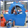 sand washer with high efficiency from manufacturer