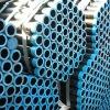 steel pipe(plain end)