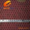 Hot dipped Galvanized Hexagonal wire mesh(3 years warranty)