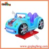 Children kiddie ride on car - (YA-QF036)