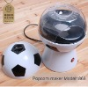 Electric Football air popcorn maker with certification of CE,ROHZ,EMC,CFGB