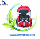 2013 new year gift product Sport bags Backpack Bag (XY-2012039)