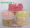 STOCK! 7.5mm 10M Wedding Pearl Bead Rope Garland Craft MANY COLORS