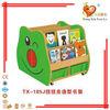 kindergarten equipment TX-184I