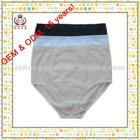 Super Large Comfortable Fat Women Underwear