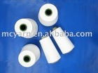 Ne 40/1 Polyester Recycle Yarn