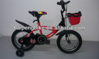 factory of children bicycle