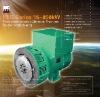10kw to 400kw Brushless Generator