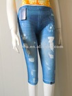 girls hot jeans pants short pants lingerie