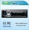 1 DinCar MP3 Player, supports FM Radio