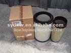 fleetguard air filter AA90134, AF26569, AF26570