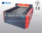 XJ1318 Laser Cutter and Engraver