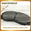 parts brake pads for Mitsubishi