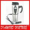 12V smart temperature control travel Mug