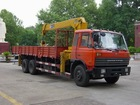 DTA5201JSQ Truck With Crane