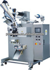 FSM-QZ-I high efficiency automatic vertical coffe powder bag filling machine