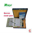 Alhamdulillah!!! Highest Quality 4G Memory Card Quran Reading Pen M9 Word by Word Voice Amazing Price Best Service