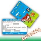 paper prepaid game card