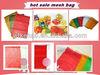 drawstring red mesh bag
