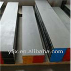 Mould Steel 1.2344