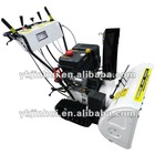 11HP Snow Thrower with Caterpillar Drive
