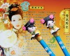 Chinese feature Polymer Clay Ballpoint Pen