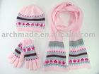 Pink Jacquard Knit set