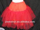 Colorful Wholesale Short Wedding Petticoats
