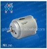 Hight quantity electric dc micro motor