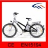 26'' Electric Bicycle with CE and EN15194