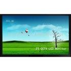 22 inch CCTV LCD Monitor