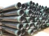 ASTM Seamless Steel Pipes China Supplier