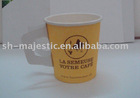 Disposable signal wall hot drink paper cup with handle