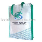 A variety nonwoven plastic bag